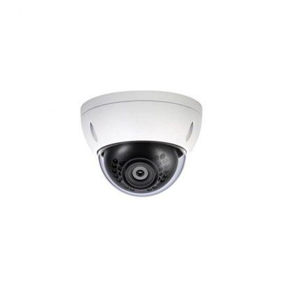 Cámara CCTV AHD modelo CDP AH13VD21