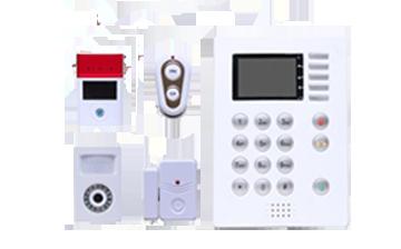 Sistemas de Alarma con Verificación de imagen Alertacam